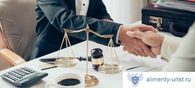 консультация юриста поможет предотвратить обвинение невиновного