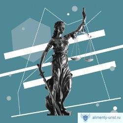 консультация юриста поможет избежать нарушения ваших прав