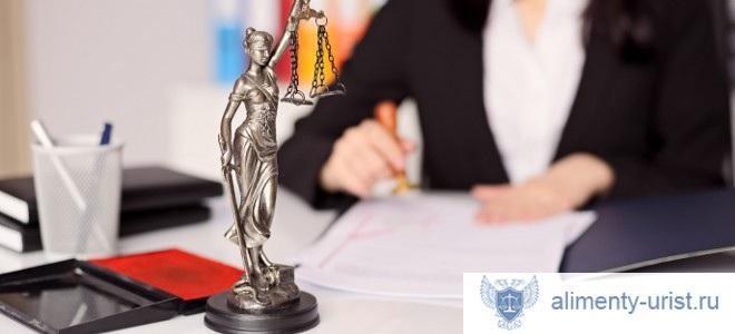получить корректный ответ возможно только при четком изложении всей ситуации юристу